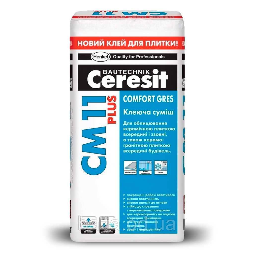 Клей для плитки Ceresit СМ 11 Plus 25кг