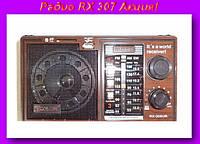 Радио RX 307,Радиоприемник GOLON ,Радио-приемник RX-307!Акция