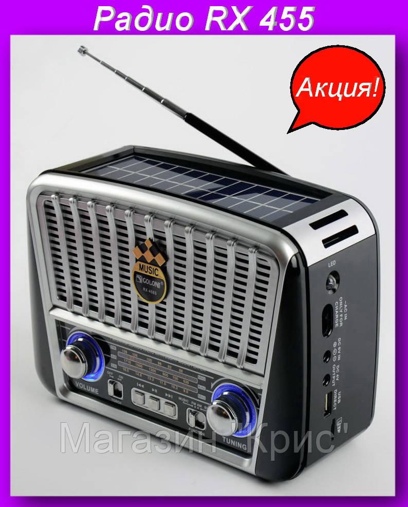 Радио RX 455 Solar с солнечное панелью,Радиоприемник!Акция
