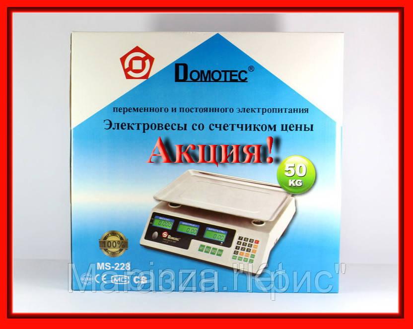 Весы ACS 50kg/5g MS 228 Domotec 6V!Акция