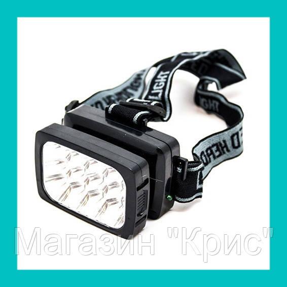 Налобный светодиодный фонарик YJ 1837 аккумуляторный!Акция