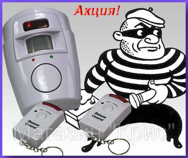 Сигнализация на движения 105 ALARM,Сенсорная сигнализация с датчиком движения и сиреной Sensor Alarm!Акция