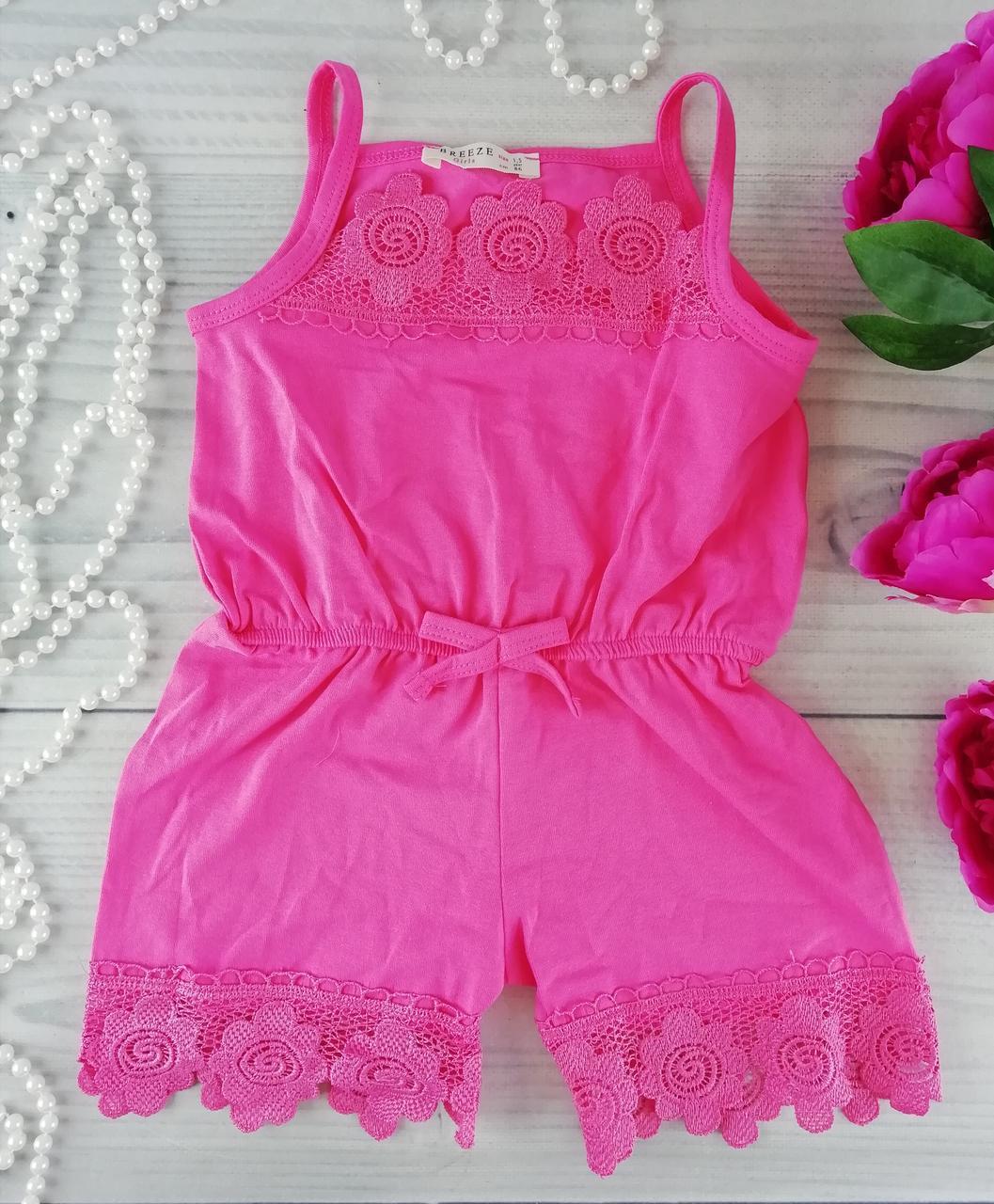 Комбинезон для девочек. Розовый Хлопок Breeze Турция 4 года, 104 см