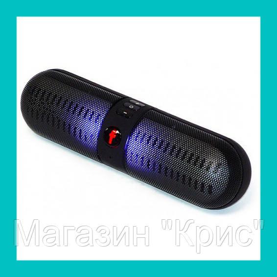 Мобильная колонка SPS XC 36 Bluetooth!Акция