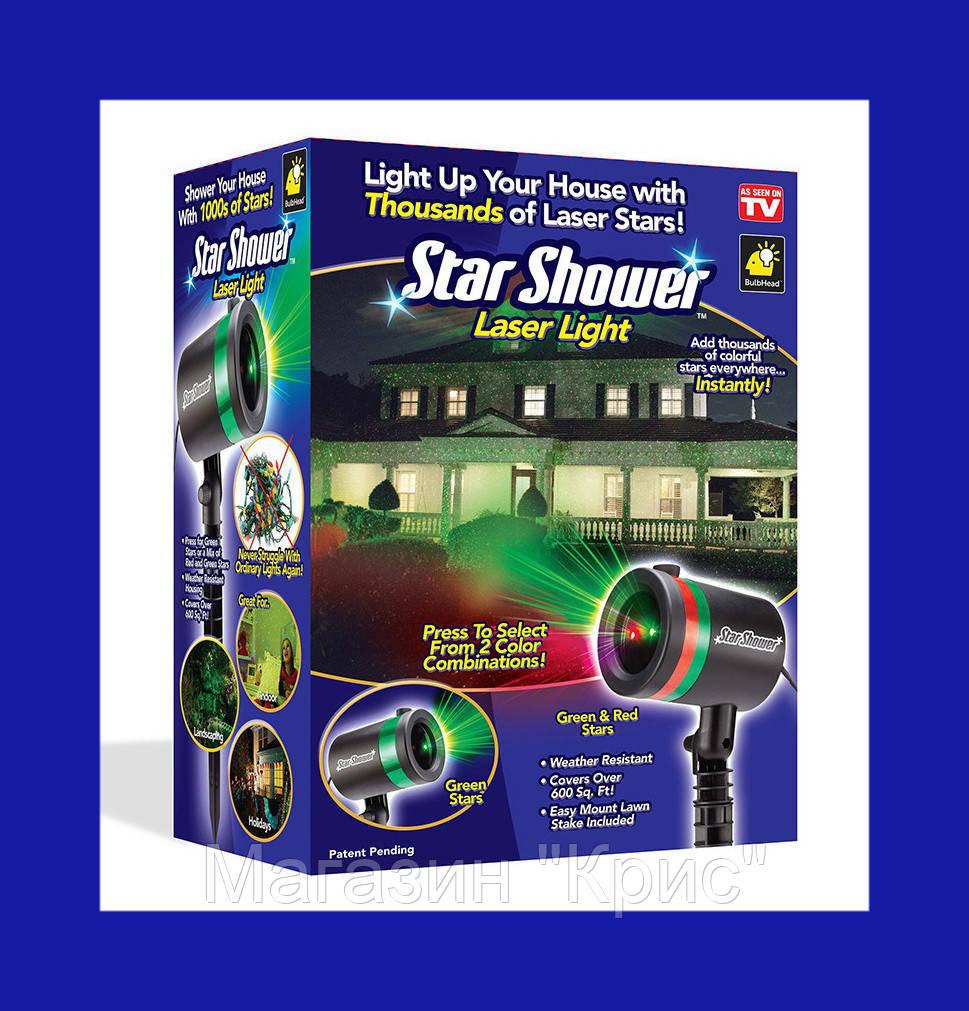 Лазерный уличный проектор Star Shower Laser Light 908!Акция