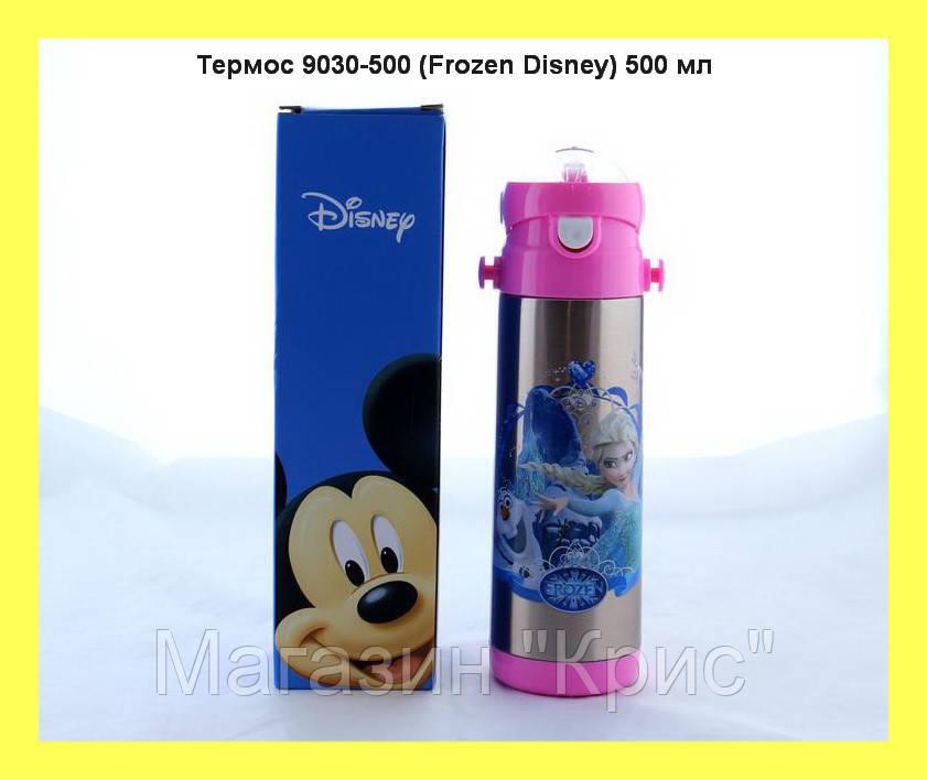 Термос 9030-500 (Frozen Disney) 500 мл!Акция