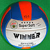М'яч волейбольний Winner VS-5 Super soft