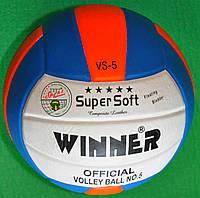 М'яч волейбольний Winner VS-5 Super soft, фото 1