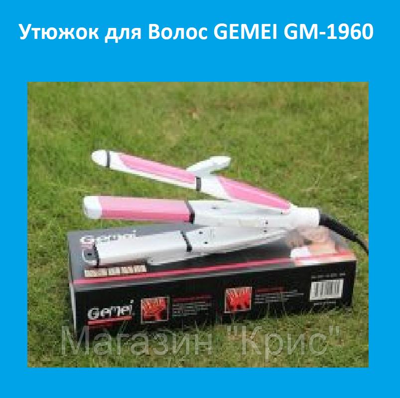 Утюжок для Волос GEMEI GM-1960!Акция