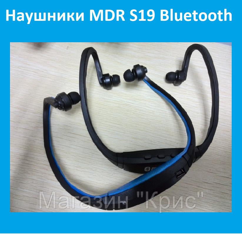 Наушники MDR S19 Bluetooth!Акция