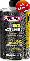 Wynns Diesel System Purge от официального дилера от 3 шт.