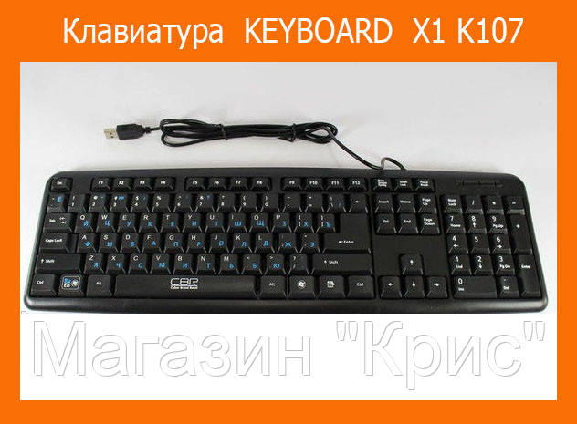 Клавиатура KEYBOARD X1 K107!Акция
