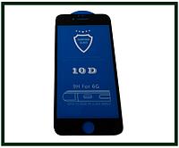 Захисне скло дисплея для Apple iPhone 6, iPhone 6S (загартоване скло) 10D, чорне