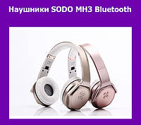 Наушники SODO MH3 Bluetooth!Акция