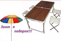 """Розкладний стіл та стільці для пікніка в валізі Folding Table """"120 * 60 * 70 см"""" (туристичний столик)"""