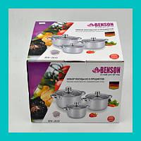 Набор посуды Benson BN-205 (6 предметов)!Акция