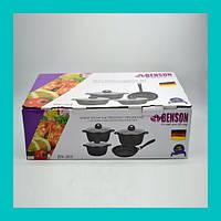 Набор посуды Benson BN-313 (7 предметов)!Акция