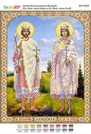 """Схема для вышивки бисером именной иконы """"Св. Благий. князь Борис і Св. Благий. князь Гліб"""""""