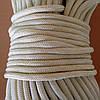 Шнур (фал) полиамидный (капроновый) плетеный с сердечником 5мм