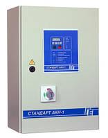 СТАНДАРТ АКН-1-15.0 мощностью до 15 кВт (метал. корпус)