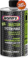 Wynns Injection System Purge от официального дилера