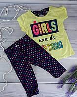 Комплект для девочек. Футболка + бриджи Girls Желтый Хлопок Breeze Турция