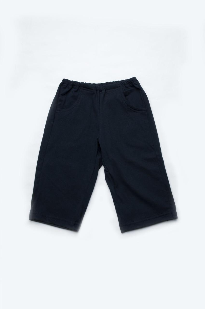 Шорты-бермуды для мальчиков (черные) 2-7 лет
