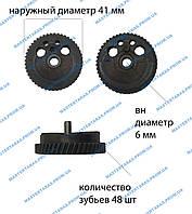 Зубчатое колесо (Шестерня) на лобзик 41х6