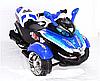 "Детский Мотоцикл"" М 2222 синий"