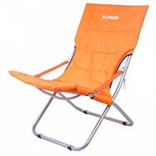 Шезлонг Ranger Comfort 4 (930х760х620мм), помаранчевий