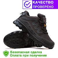 Тактические кроссовки, ботинки (берцы) Magnum M-PACT Black (Mag-Black)