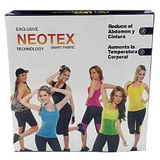 Женская майка для похудения NEOTEX HOT SHAPERS  (РАЗМЕР XL)  + ПОДАРОК: Настенный Фонарик с регулятором, фото 3