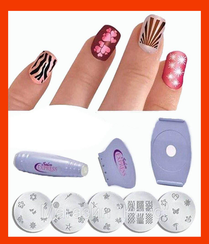 Маникюрный набор для узоров Nail Art Stamping Kit!Акция