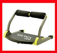 Тренажер Six Pack Care 6 в 1!Акция