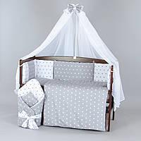 Комплект в кроватку новорожденного 9 в 1 Звездочки серые с белыми