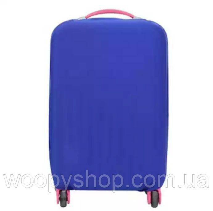 Чехол для чемодана. Путешествия.  S синий