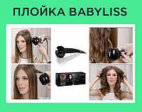 Машинка для создания локонов плойка BaByliss Pro perfect curl!Акция