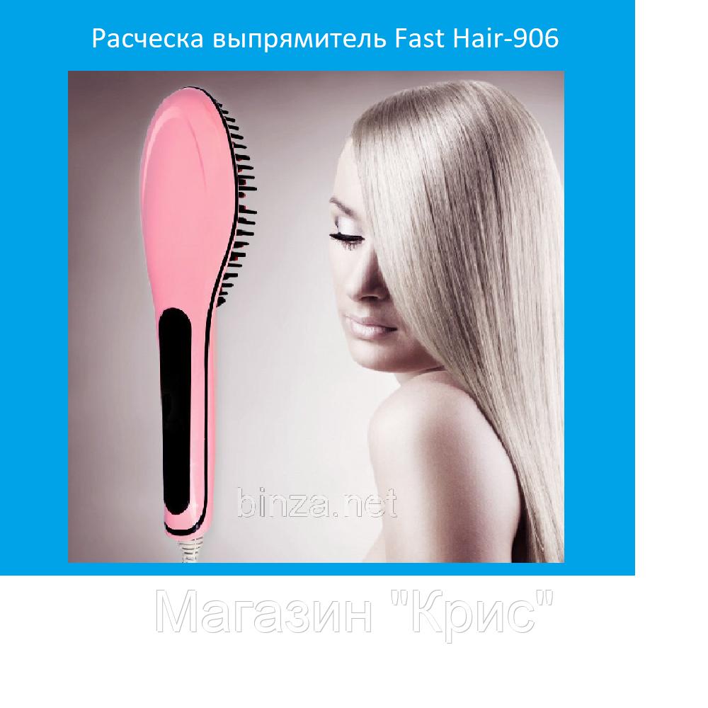 Расческа выпрямитель Fast Hair-906!Акция