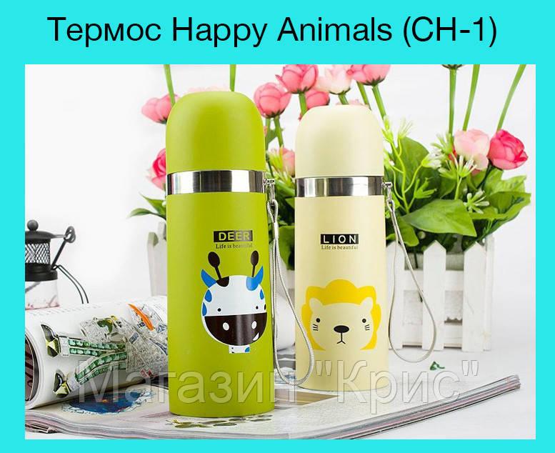 Термос Happy Animals (CH-1) (зеленый, розовый, желтый)!Акция