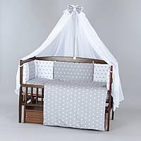 Комплект в кроватку новорожденного 8 в 1 Звездочки серые с белыми