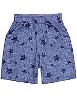 Трикотажные шорты на резинке для мальчиков (100% хлопок)