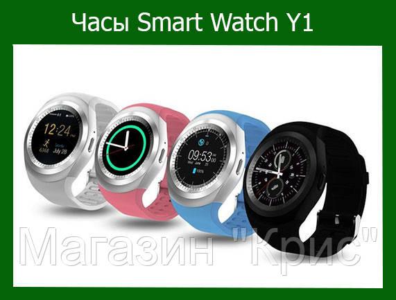 Часы Smart Watch Y1!Акция