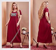 Женское стильное льняное летнее платье №4006(р.48-62) бордо, фото 1