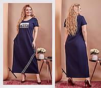 Женское стильное льняное летнее платье №4006(р.48-62) темно-синий, фото 1