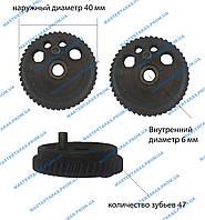 Зубчатое колесо (шестерня) на лобзик 40х6х47z