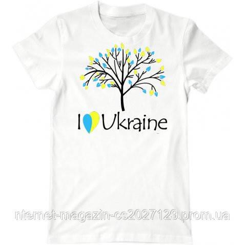 Патріотична футболка I love Ukraine