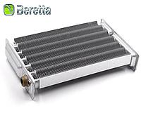 Теплообменник первичный Beretta Super Exclusive 24 CAI-CSI (R2381)
