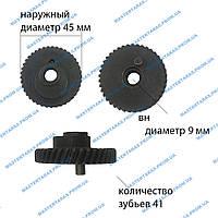 Зубчатое колесо (шестерня) на лобзик 45х9х41z
