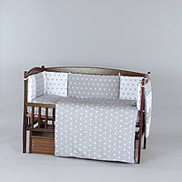 Комплект в кроватку новорожденного 7 в 1 Звездочки серые с белыми