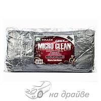 Салфетка микрофибра серая Micro Clean Microfibre Grey 35 х 35 см 10штук/упаковка ZP-1052 Zollex